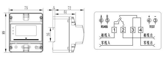 概述 DDSY6607单相电子式导轨预付费电能表(下称电表)采用微电子技术计量电能,符合GB/T17215.321-2008 和 GB/T18460.3- 2001 标准的电表,采用全屏蔽,全密封结构,用先进的单片机处理系统进行数据的采集,处理和保存,具有良好的抗电磁干扰,低自耗节电, 高精度不需校表,防窃电,高过载,长寿命、体积小、外形美观、安装方便等特点。 电表应用计算机管理,机购电后用电。在额定电流范围内能限制最大使用功率 (由供电部门限定)。一卡一表,专卡专用,失卡不失电,补卡再用。电卡能双向传递